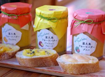 フルーツバター3種