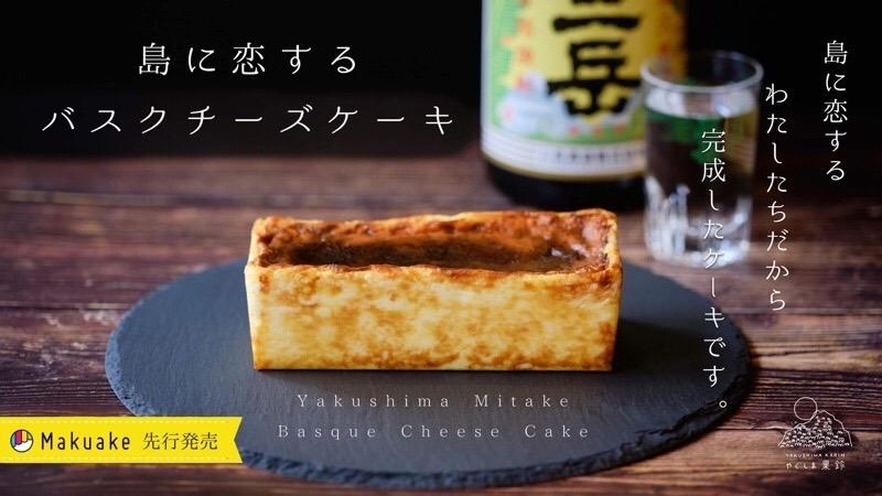 mitakebasuku.blog.top